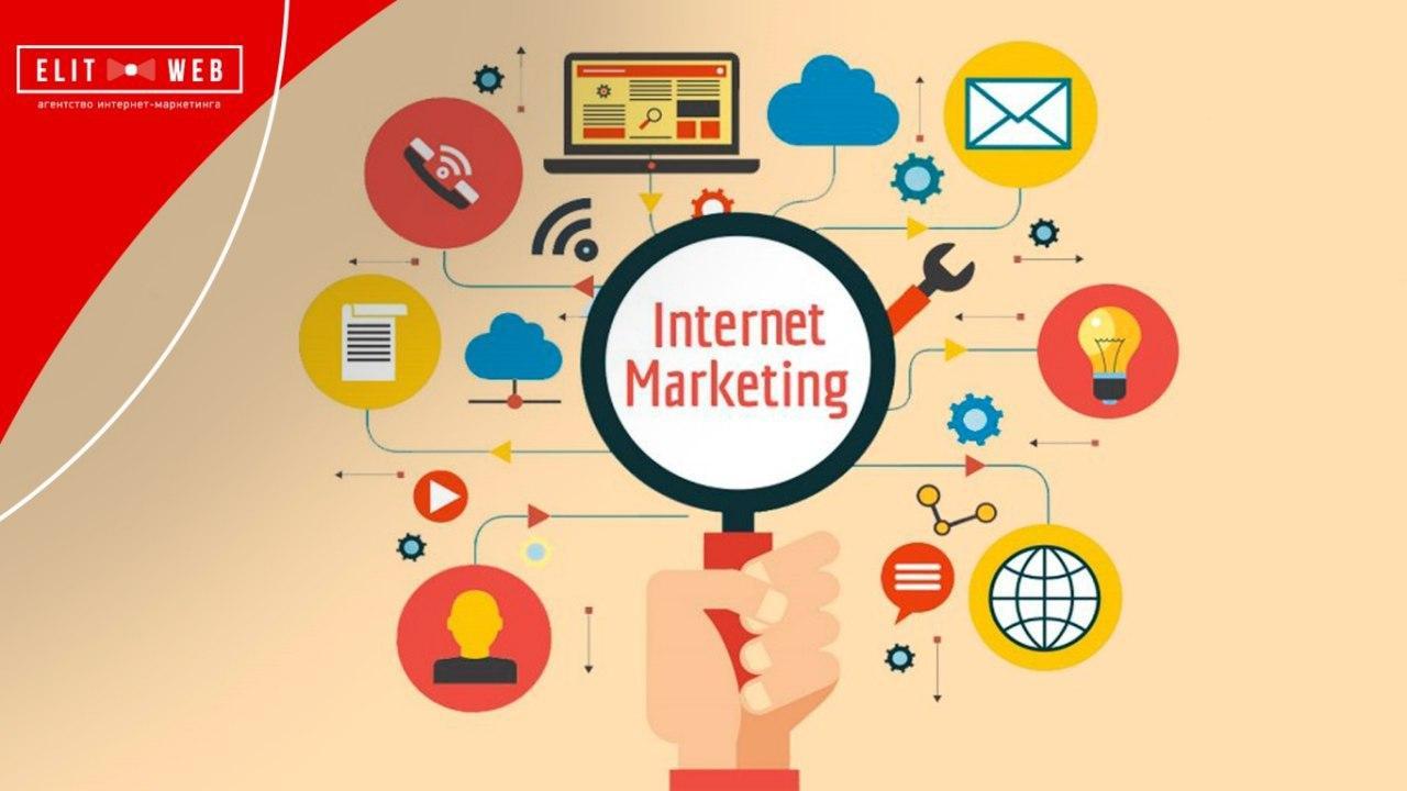 особенности seo-маркетинга