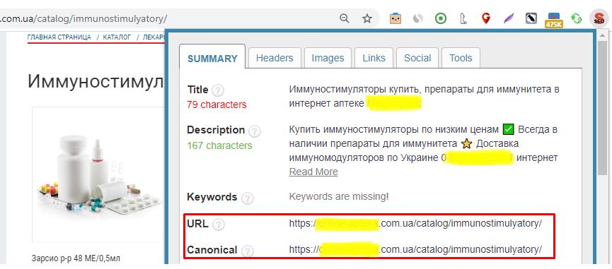 актуализировали битые ссылки на страницы категорий