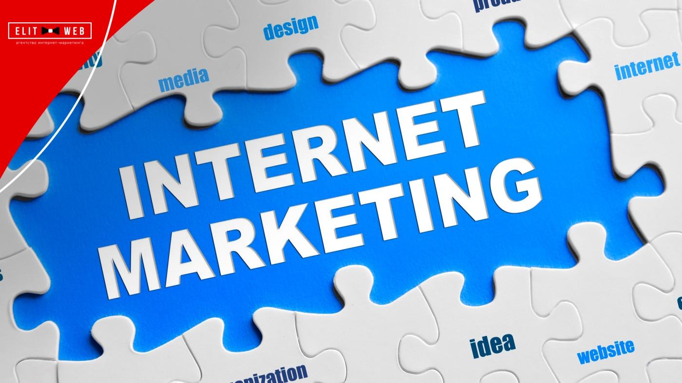 5 советов по веб-маркетингу для вашего бизнеса