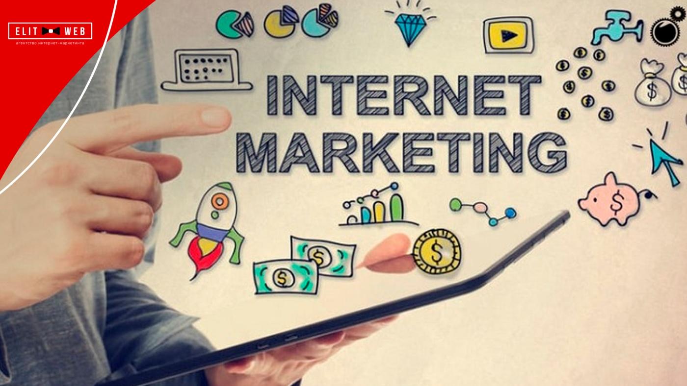 как начать работу с интернет-маркетингом