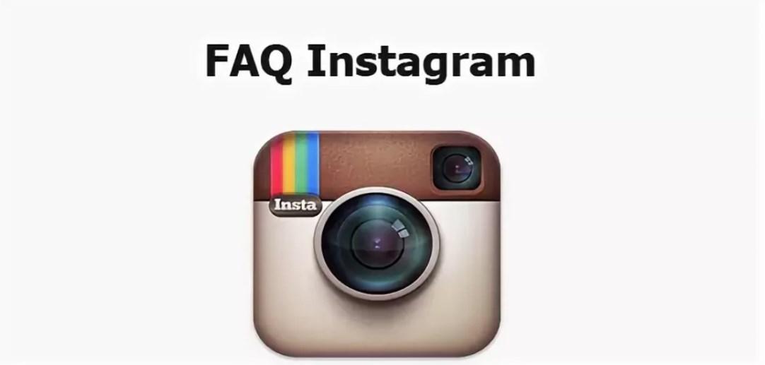 FAQ instagram direct