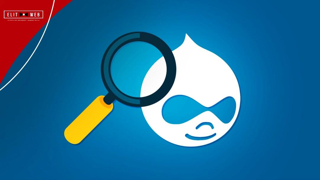 внутренняя поисковая оптимизация сайта на drupal