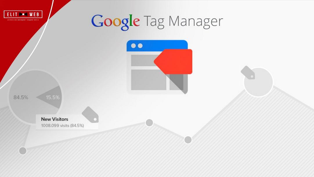 как устроен google tag manager