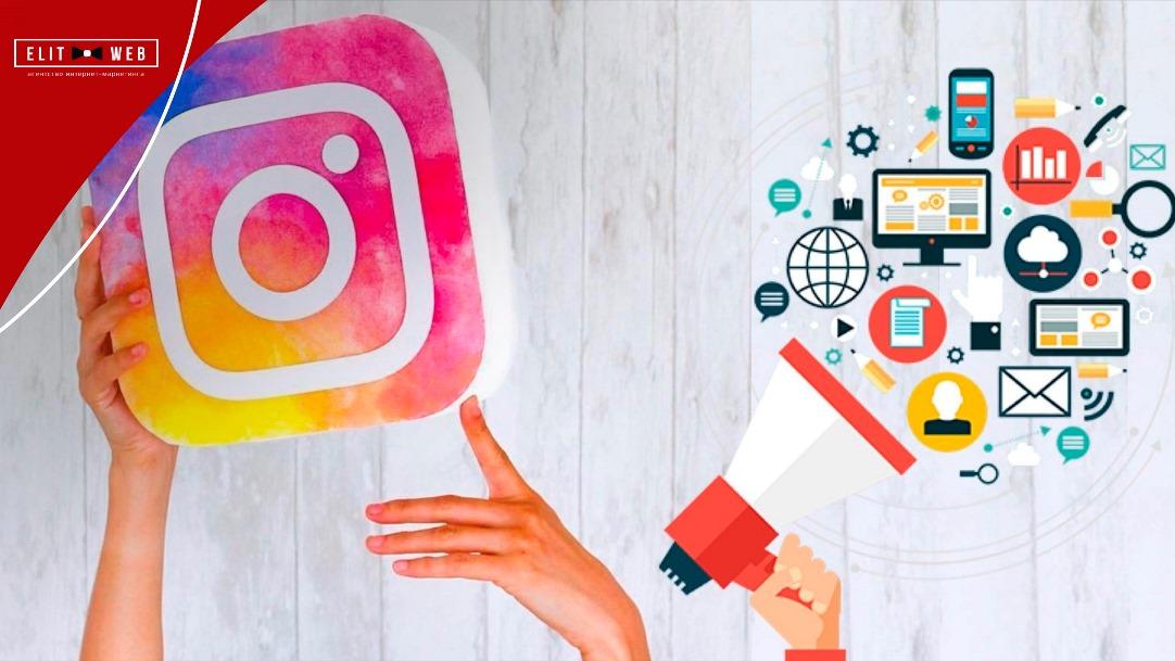 как запустить таргетированную рекламу в соцсетях
