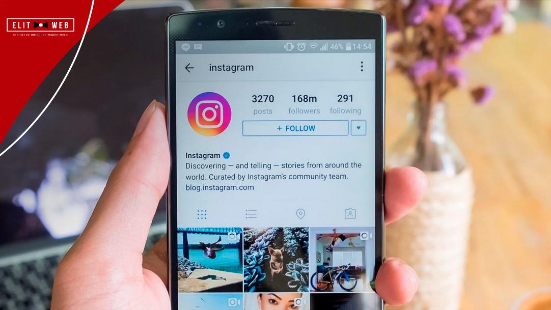 как найти аудиторию в Instagram