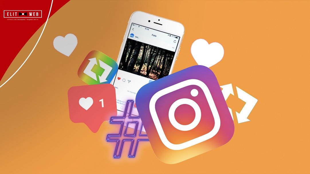 сервисы для подбора ЦА в Instagram