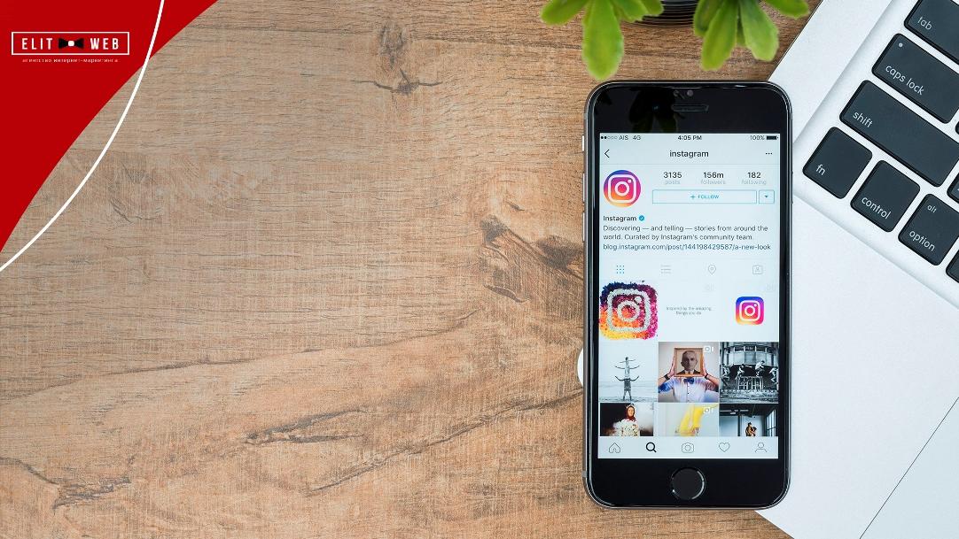 как удержать свою аудиторию в Instagram