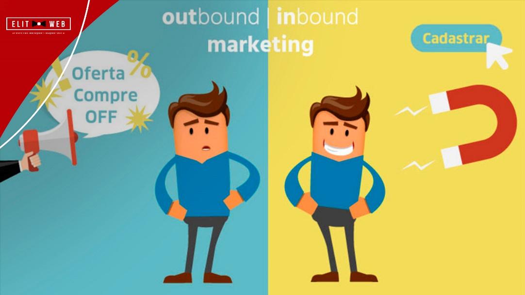 входящий маркетинг и исходящий маркетинг: в чем разница