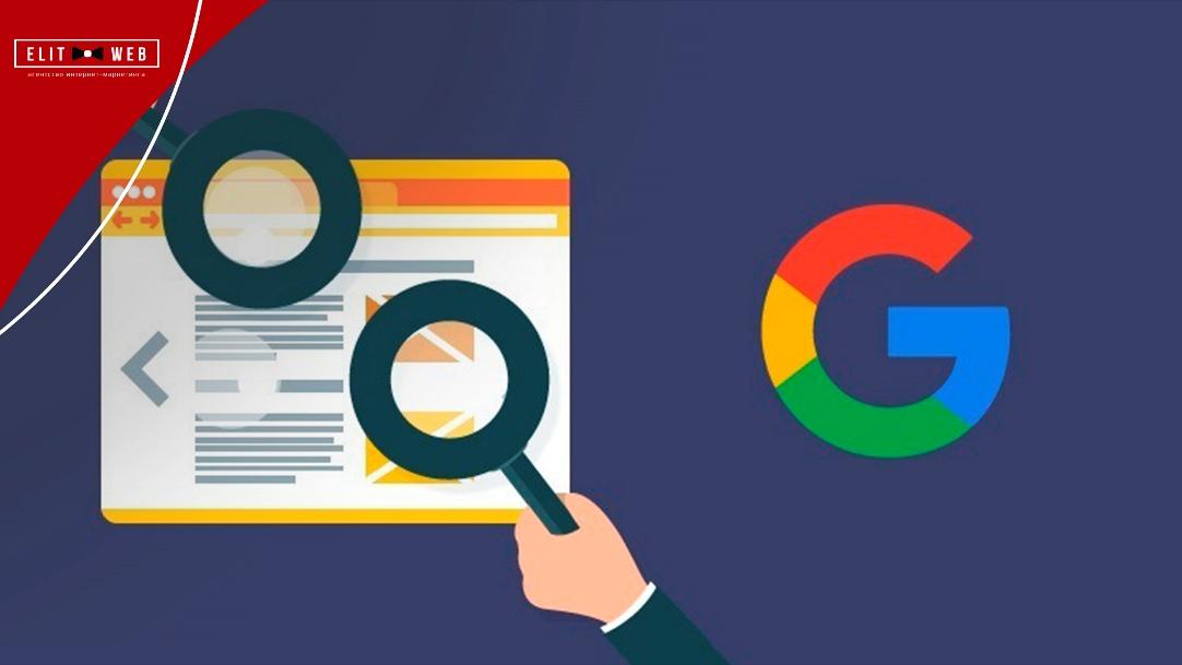 быстрая индексация страниц в google: сколько времени это займет?