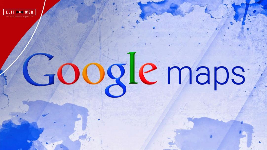 зачем добавлять компанию на Google Карты