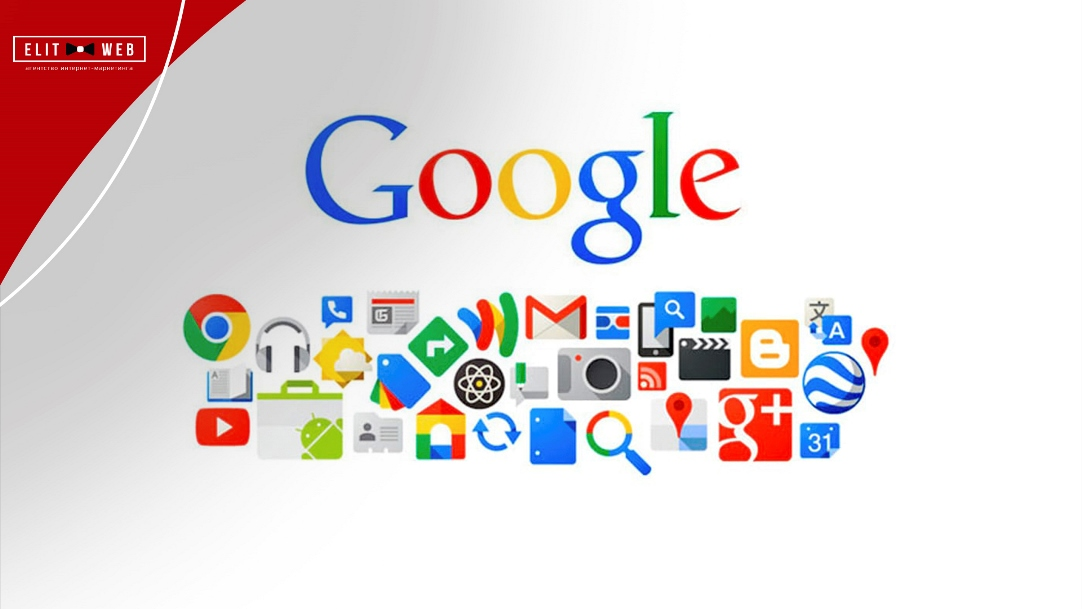 какие сопутствующие сервисы Google могут также пригодиться