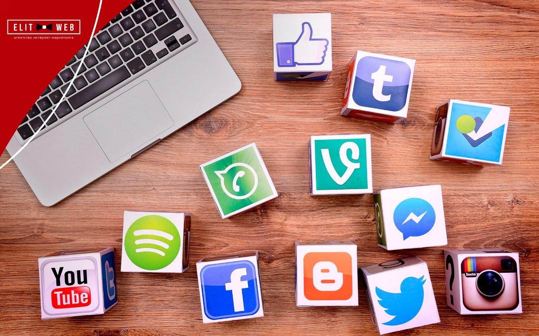 реклама и продвижение в соцсетях