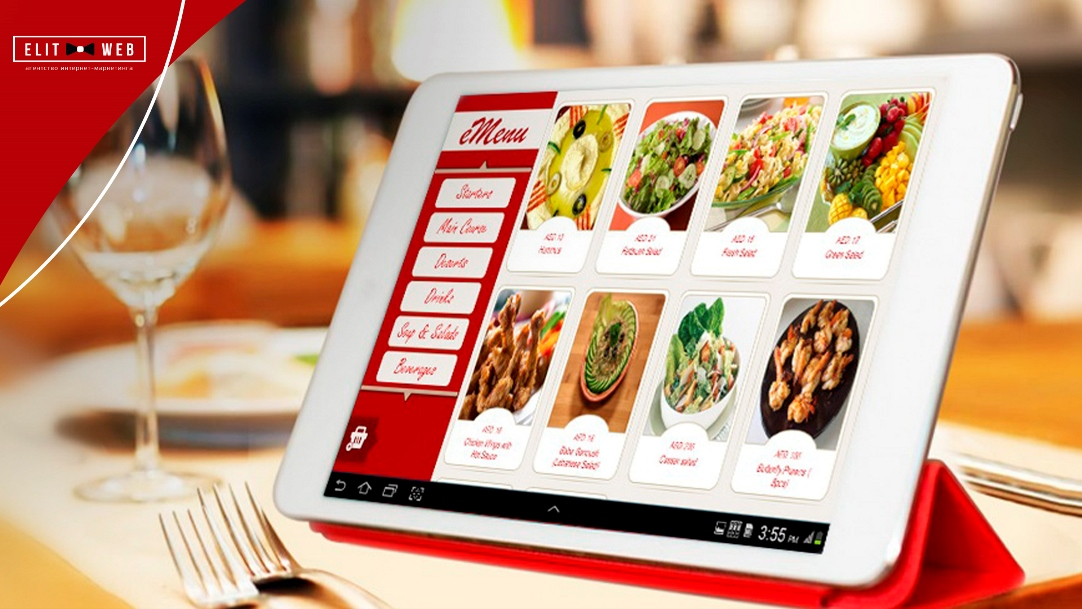 способы привлечения гостей online в кафе, ресторан, бар
