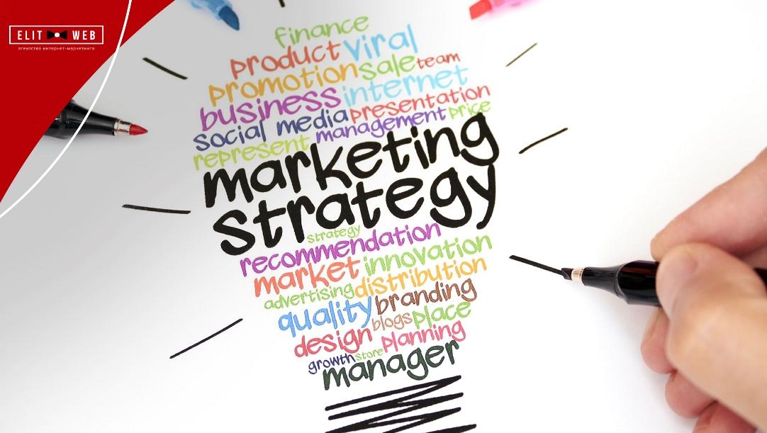 что такое маркетинговая стратегия