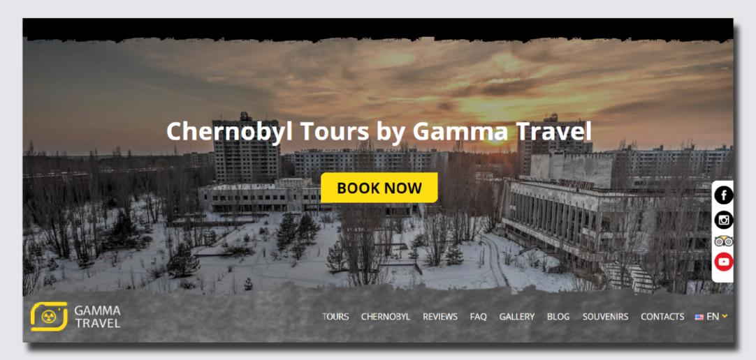 наша стратегия - Gamma Travel