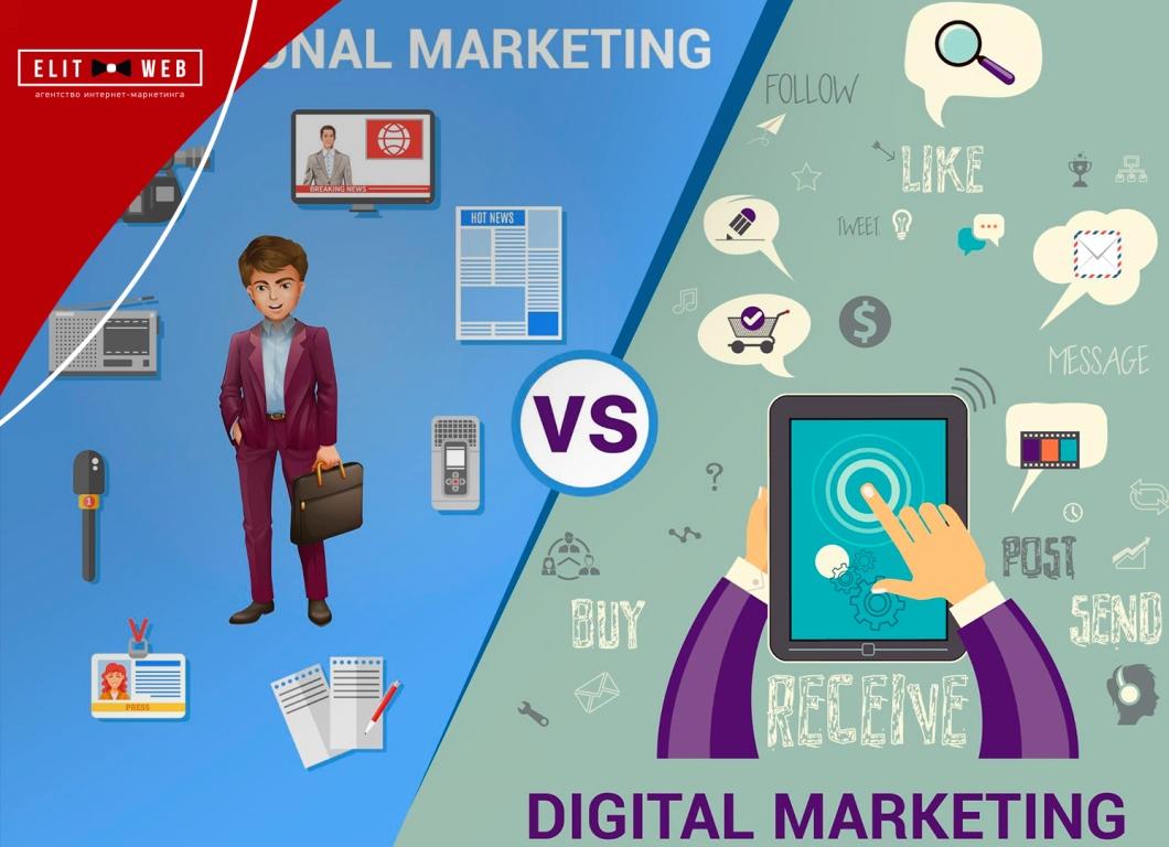 отличия интернет-маркетолога от обычного