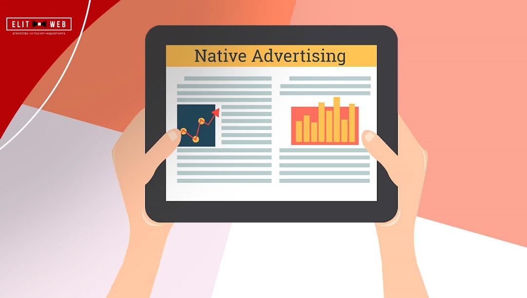 преимущества нативной рекламы