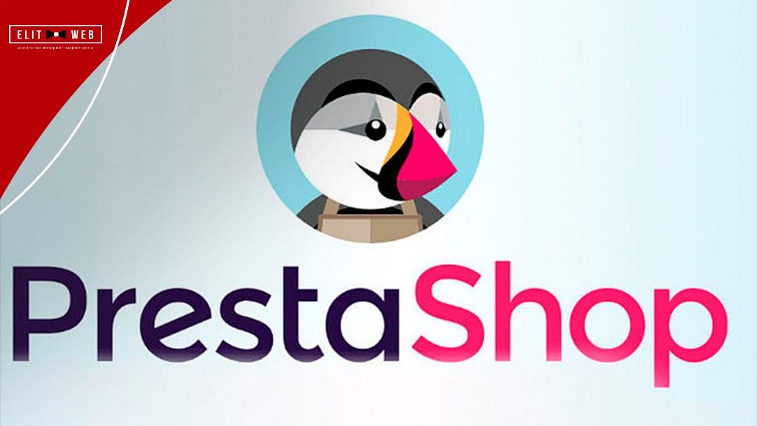 продвижение интернет-магазина на prestashop