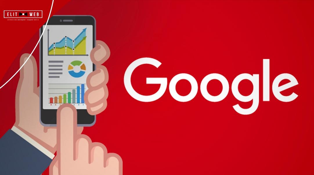 как google и яндекс относятся к сайтам, продвигаемым на opencart