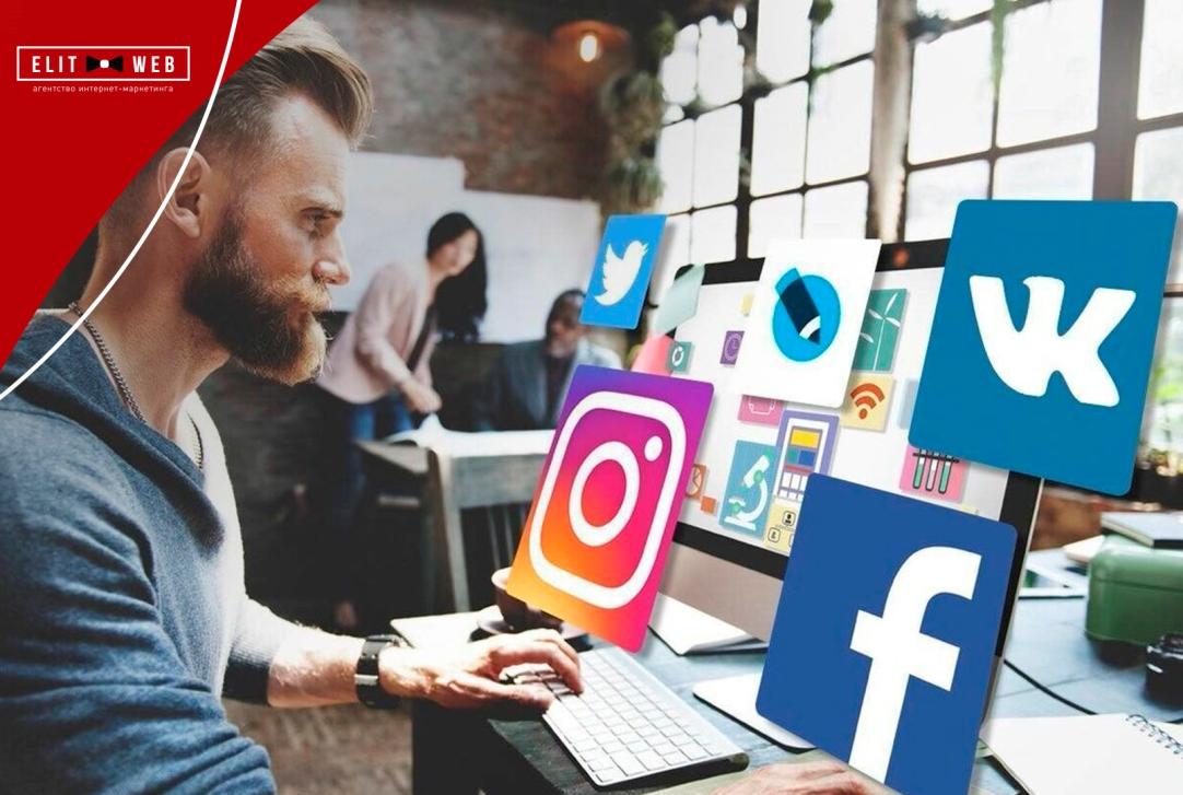 как раскрутить сайт через социальные сети