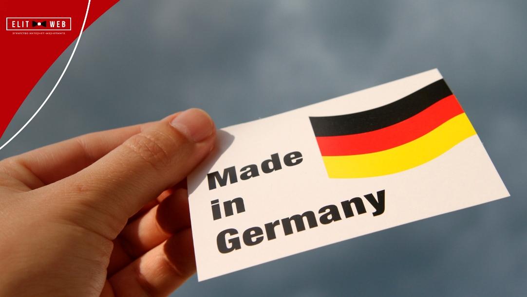 продвижение сайтов в Германии