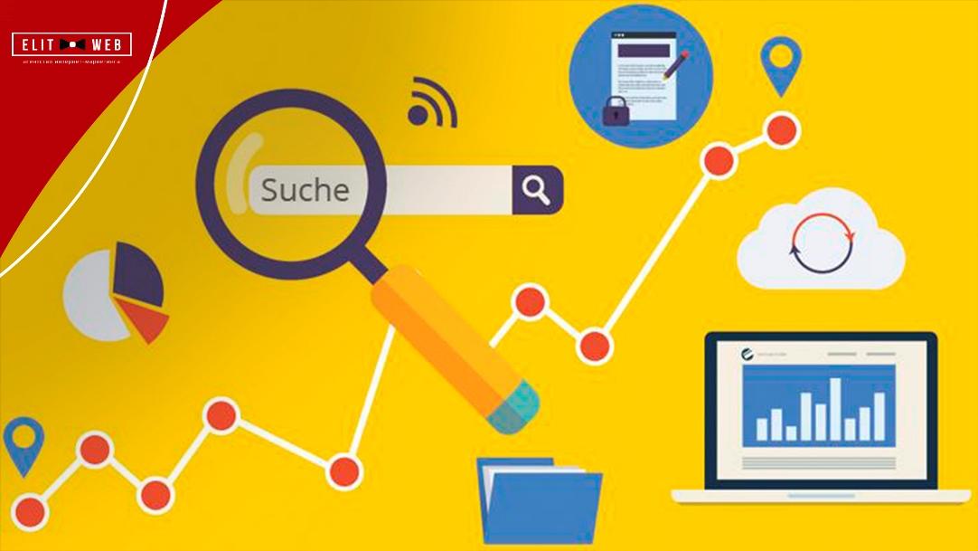 анализируем, оцениваем и делаем выводы - продвижение сайтов в Германии