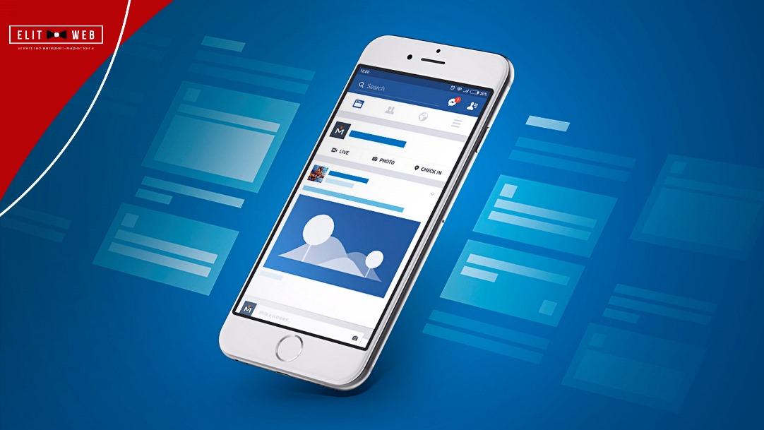 преимущества продвижения страницы в Facebook