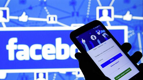 Что можно раскрутить в Фейсбуке