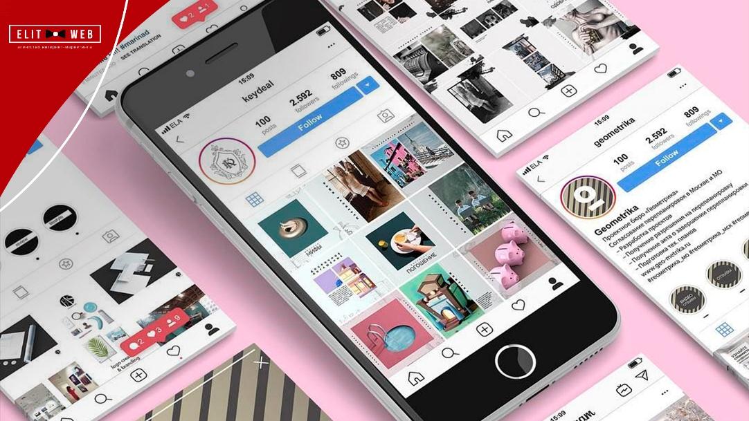 стратегия ведения аккаунта в Instagram