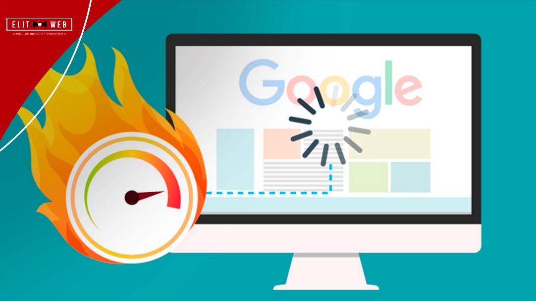 действительно ли скорость страницы влияет на позиции в Google