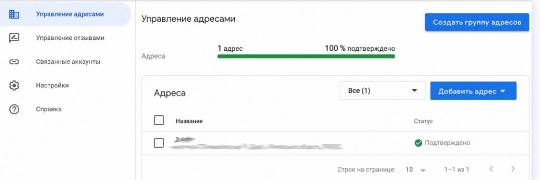Карты Google и Яндекс