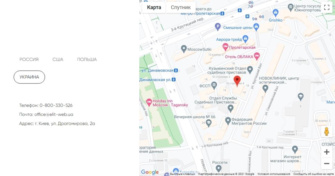Компания на Google Maps
