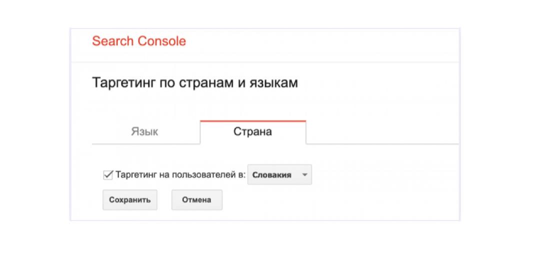 Как задать регион сайта - Вебмастер