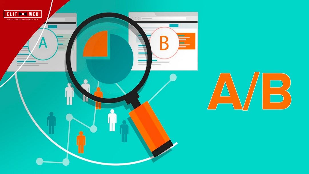 каких ошибок важно избежать при a/b-тестировании