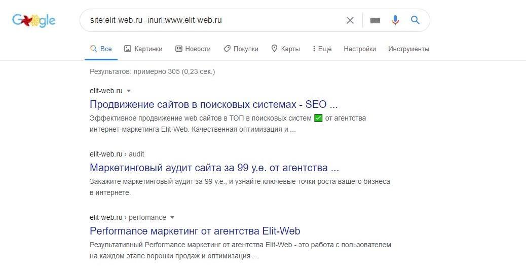 используйте google - найти все индексируемые субдомены для данного домена