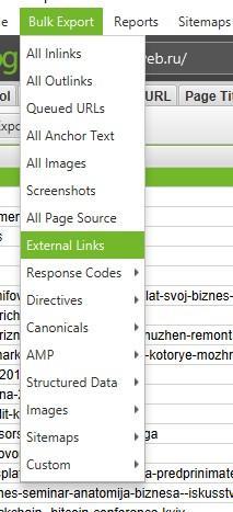 external Links на вкладке bulk export
