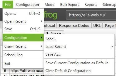 screaming frog теперь позволяет вам сохранить настройки конфигурации