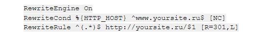 при настройке редиректа добавьте код