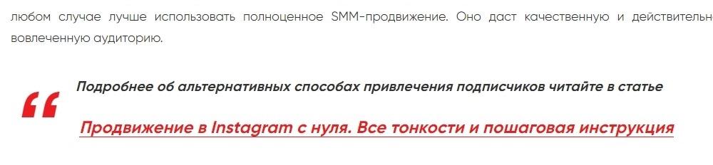 А вот как это происходит в блоге Elit-Web