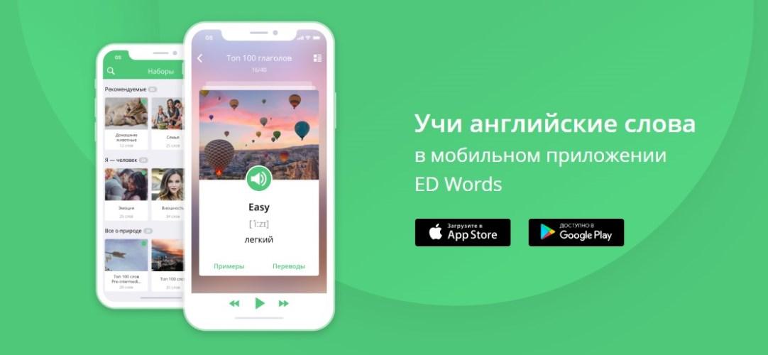 Бесплатное приложение от компании