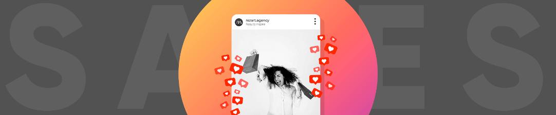 Выводы - продажи в Инстаграм