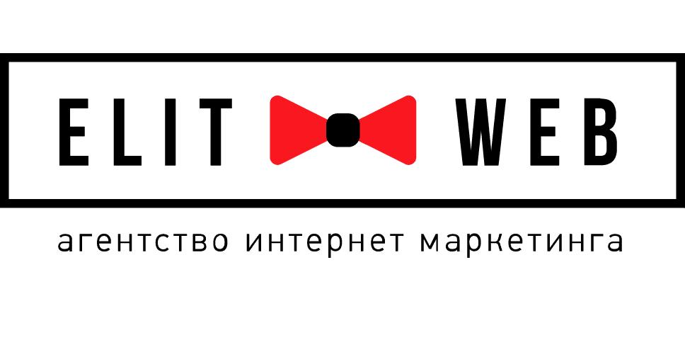 Elit-Web в рейтинге SEO компаний Украины в 2020