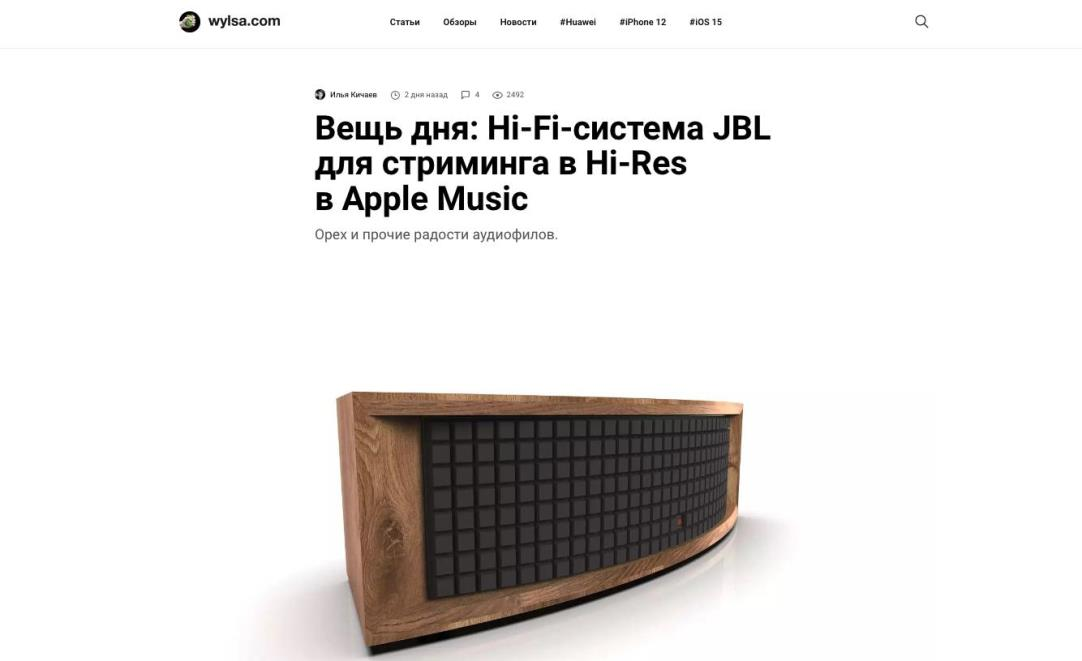 Контент-маркетинг - Компания JBL