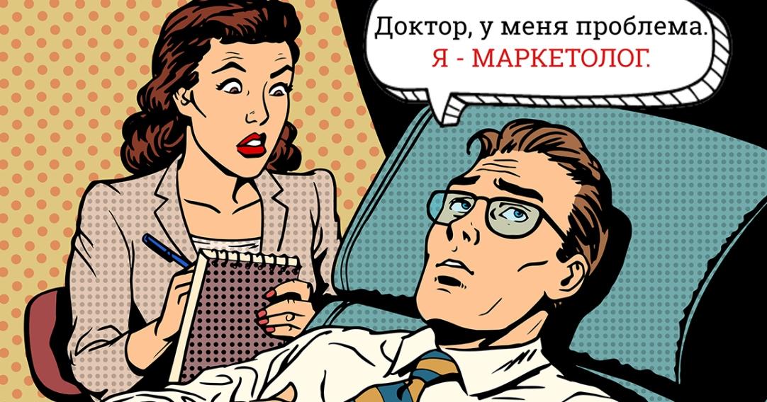 Для кого подходит профессия интернет-маркетолога
