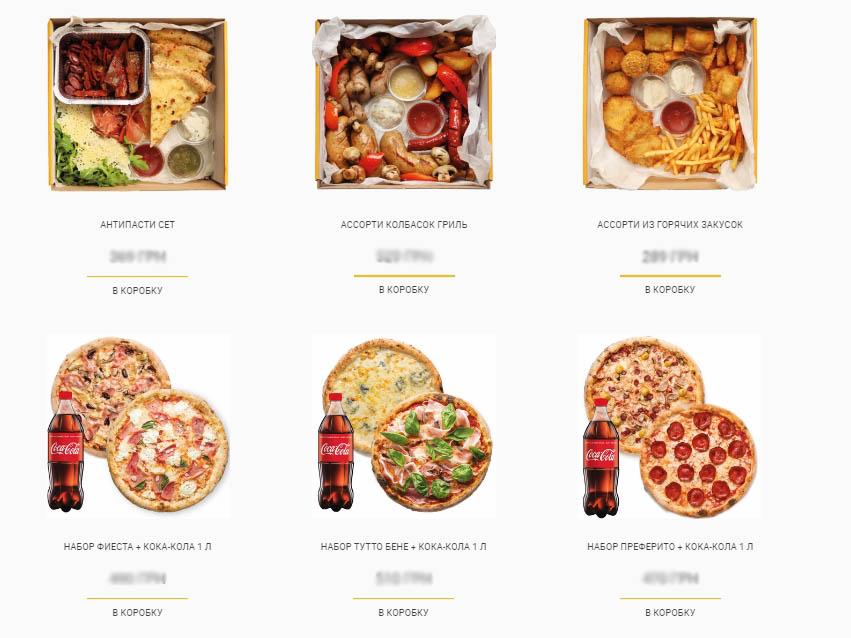 Сайт доставки еды - каким он должен быть