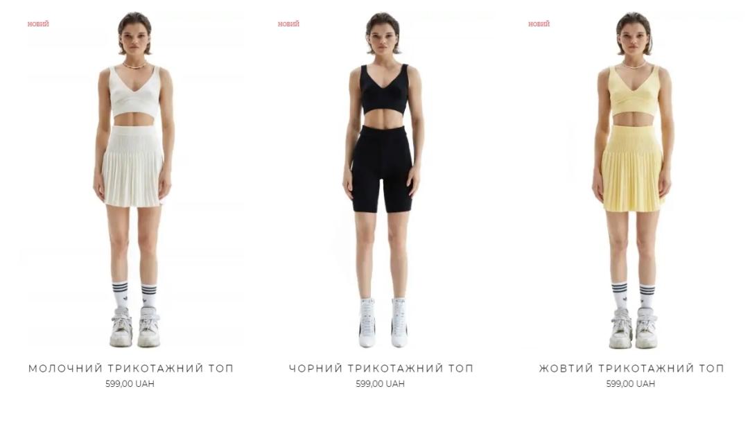 Наш опыт в настройке рекламы магазина одежды