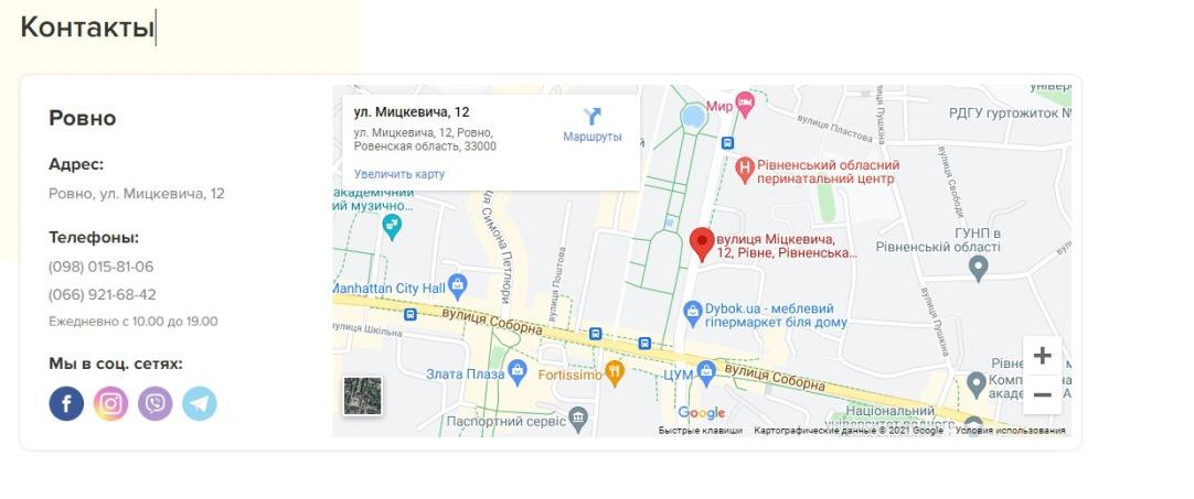 Online-карты и городские инфопорталы