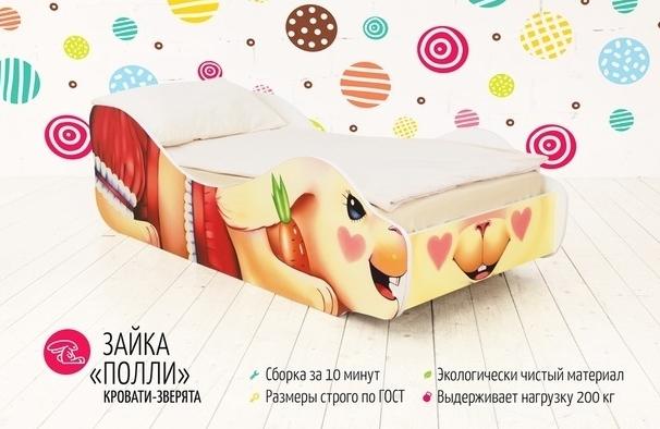 Пример рекламы детской мебели