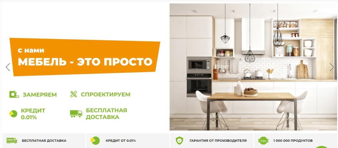 Наш опыт рекламы мебельного магазина