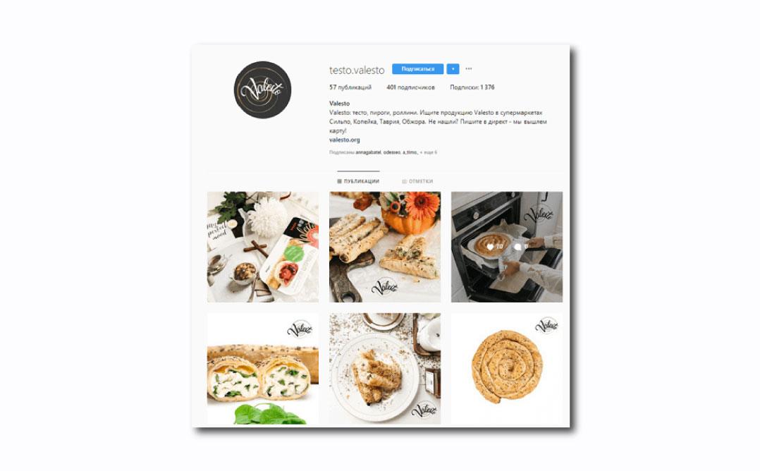 Выбор соцсетей и концепции сообщества - Instagram